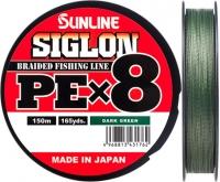 Шнур Sunline Siglon PE х8 300m #5.0/0.382mm 80lb/35.0kg /Dark Green