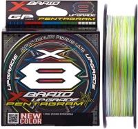 Шнур YGK X-Braid Upgrade X8 Pentagram 200m #0.8/0.148mm 16lb/7.3kg Multicolor