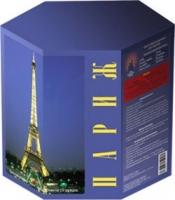 Фейерверк 301902А Париж (19 выстрелов)