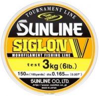 Леска SUNLINE Siglon V 150m #1.0/0.165mm Mist Green