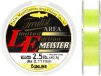 Леска SUNLINE TROUTIST AREA L.E. MEISTER 100m #0.5/0.117mm 2.5lb/1.25kg /Clear & Flash Yellow