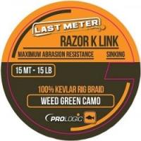 Поводковый материал PROLOGIC Razor K Link 30lb 15m Weed Green Camo