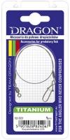 Поводок DRAGON Titanium Braid 1x7 AFW 23kg BIG GAME 35cm (1шт.)