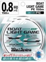 Шнур LineSystem BOAT LIGHT GAME PE X8 150m #0.8 6.9lb/3.13kg Multicolor