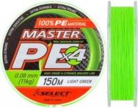 Шнур SELECT Master PE 150m 0.08mm /Light Green
