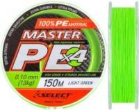 Шнур SELECT Master PE 150m 0.10mm /Light Green