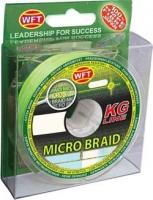 Шнур WFT Micro Braid KG chartreuse 150m 4.5kg/10lb 0.08mm