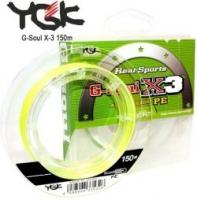 Шнур YGK G-Soul X3 100m #0.5/7.5lb /Light Yellow