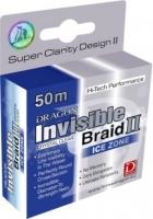 Шнур зимний DRAGON Invisible Braid II Ice Zone 50m 0.14mm 10.30kg
